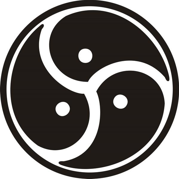 Bdsm Logo 62