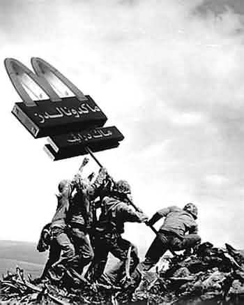 McDonald's on Iwo Jima (Arabic)